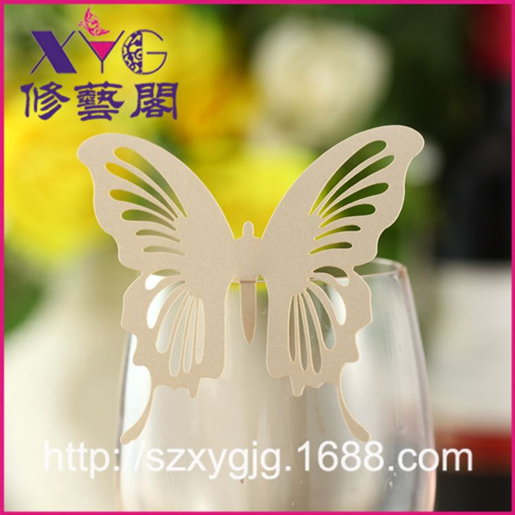 个性蝴蝶酒吧宴会酒杯插卡 样板房酒杯装饰卡片 席位卡 定制批发