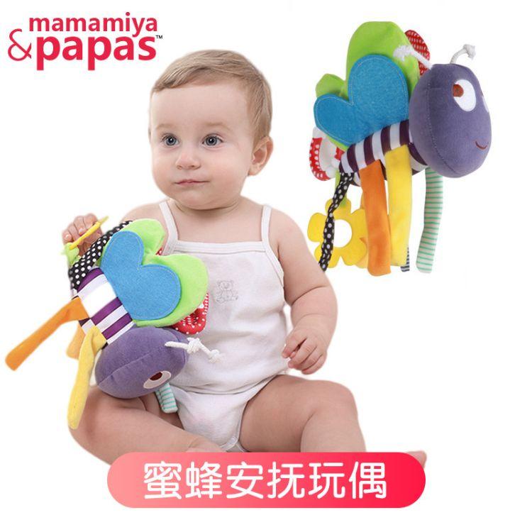 可爱蜜蜂宝宝毛绒安抚玩偶厂家批发可做车挂床挂产地货源一件代发