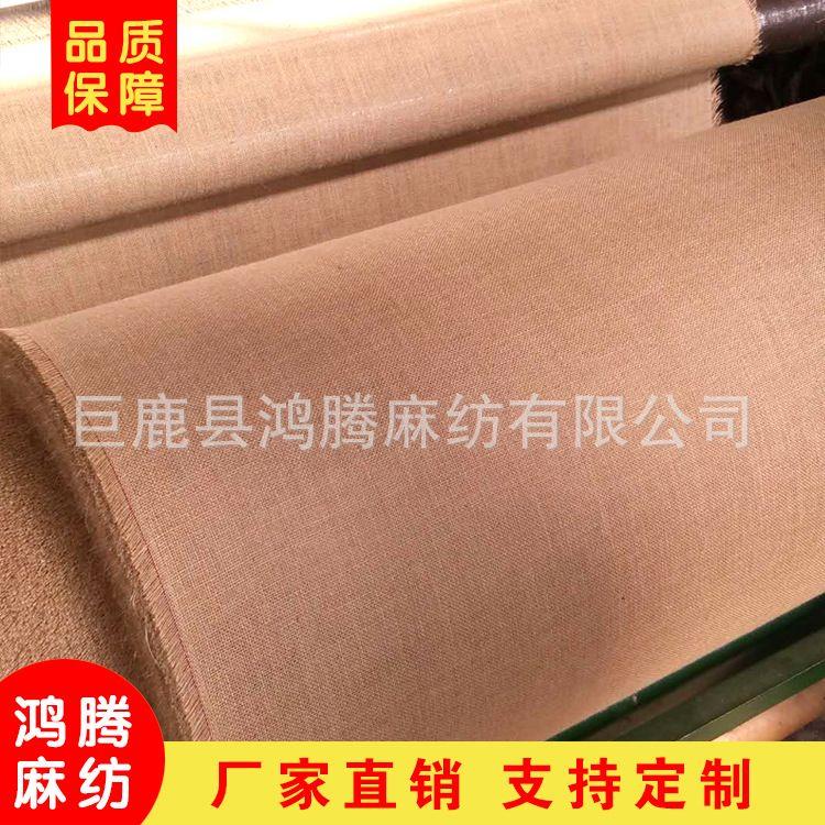 工厂直发 质量保证 天然粗麻布卷 麻袋布片 50# 60#麻布