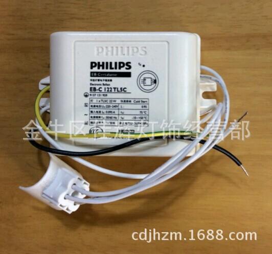 Philips 飞利浦T5-22W环管电子镇流器 EB--C  122 TL5 LP