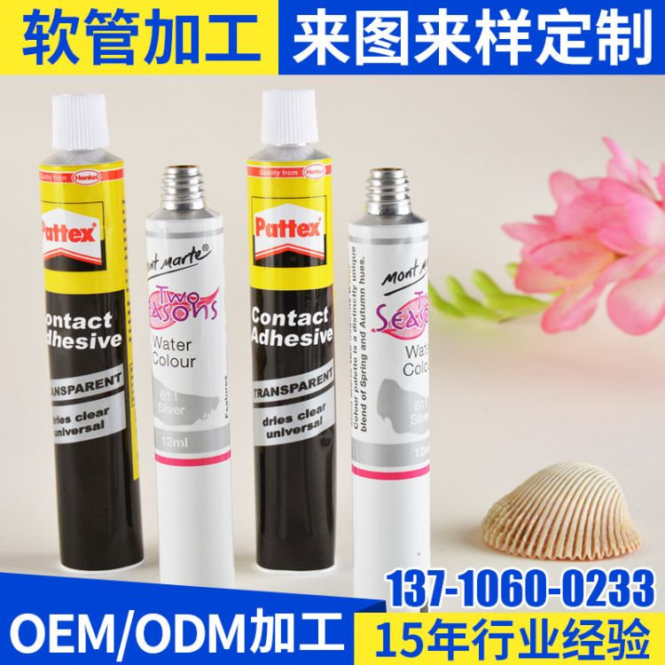 迪雅 廠家定制牙膏鋁軟管 藥膏鋁質包裝軟管 小管加工 OEM