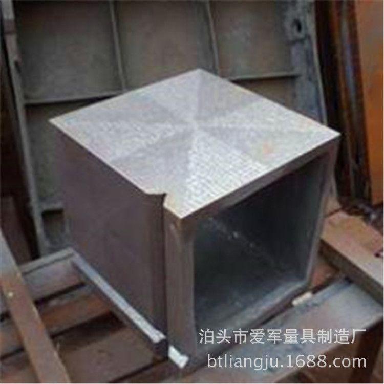 现货铸铁方箱 铸铁摇臂钻工作台 检验 划线 测量 t型槽方箱垫箱