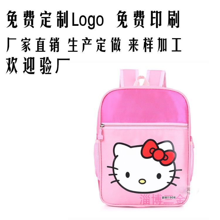 旅行包儿童幼儿园书包辅导班双肩包定制LOGO厂家广告宣传定做批发
