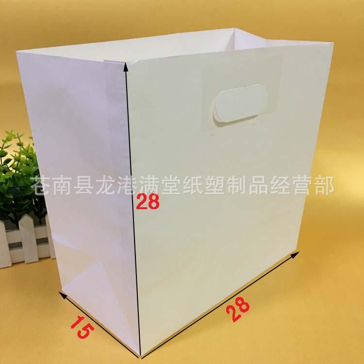 白色冲孔方底牛皮纸袋 餐盒快餐纸袋 外卖打包袋食品手提袋定制