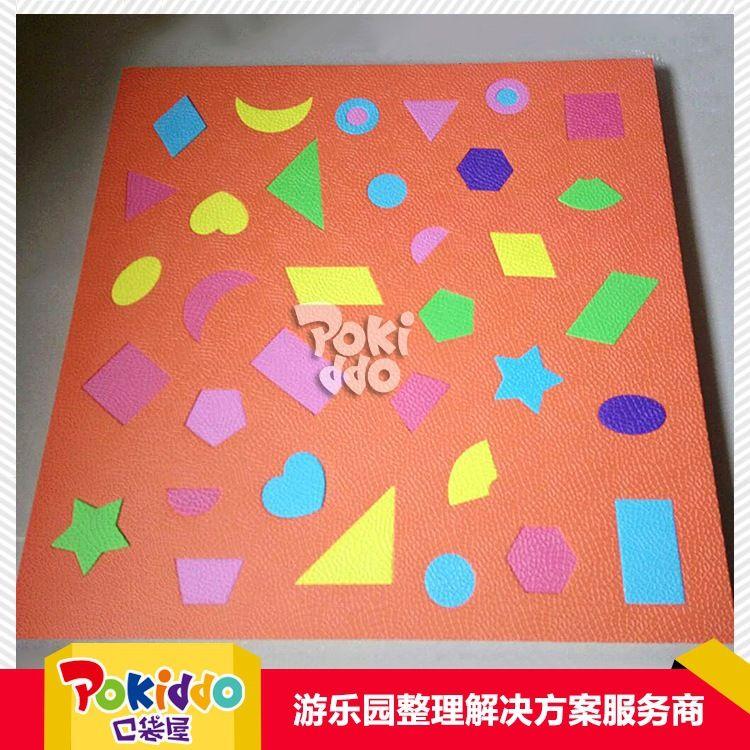 pokiddo口袋屋儿童早教小颗粒积木底板 塑料拼装 儿童益智拼插玩具 装修积木墙