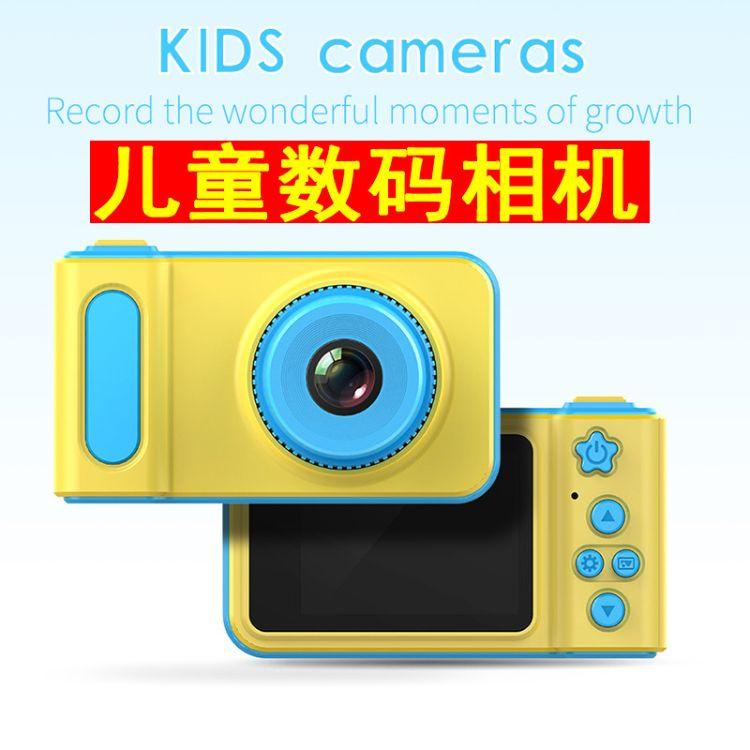 跨境新款五代迷你数码儿童相机单反双镜头运动玩具照相机礼品批发