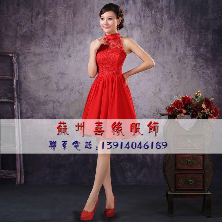 新款红色挂脖敬酒服 新娘短款蕾丝结婚旗袍婚纱礼服