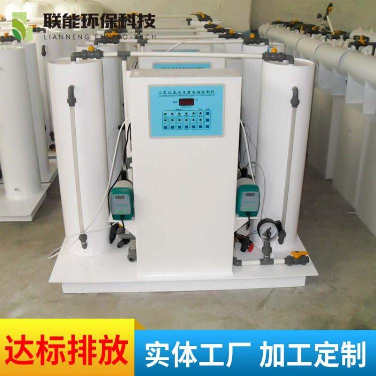 生活用水处理设备 水处理杀菌设备 正压型二氧化氯发生器