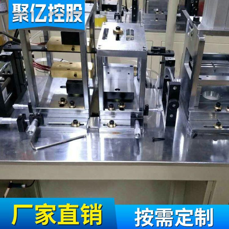 供应SMD全自动贴片载带成型机 高速粒子载带包装机成型机批发