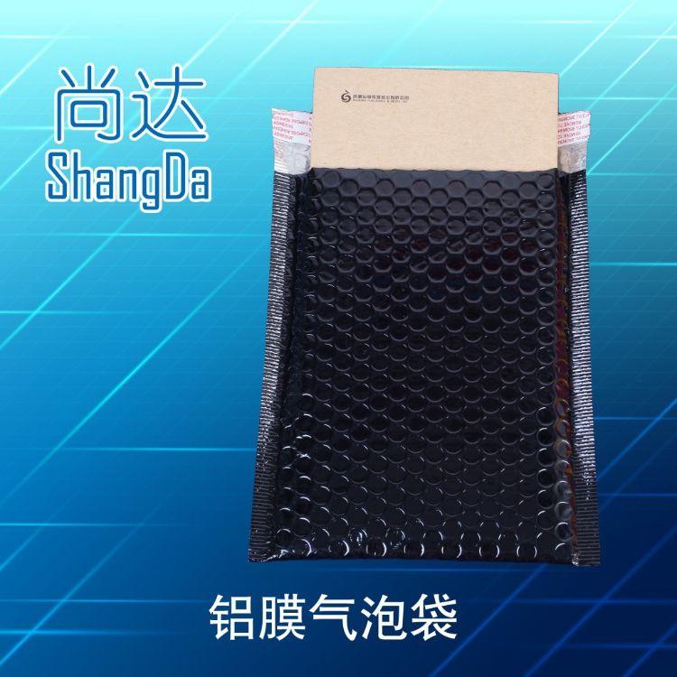 黑色镀铝膜气泡袋 防水防震饰品包装袋 铝膜气泡信封袋现货11x13