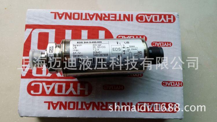 液压系统专用贺德克/HYDAC压力传感器