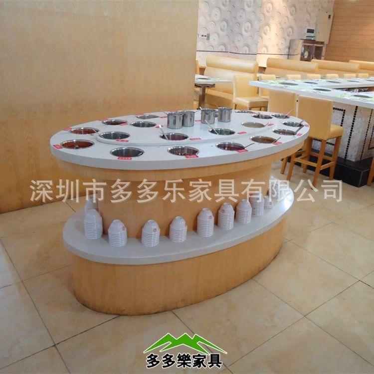 餐厅圆形大理石多孔调料台订做 酒店火锅店海底捞自助调料台