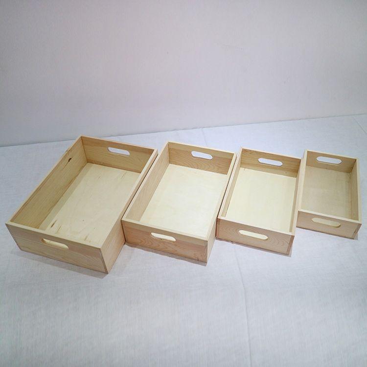 实木收纳盒包装盒高档抽屉盒子定制创意木盒礼盒格子盒整理箱药盒