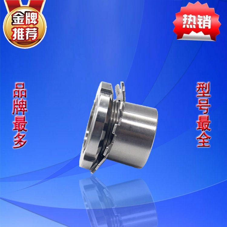销售优质紧定套 H314 可替代进口