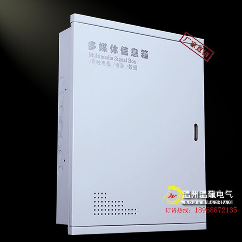 多媒体信息箱400*500*100mm光纤入户弱电布线暗装箱0.5/0.8直箱