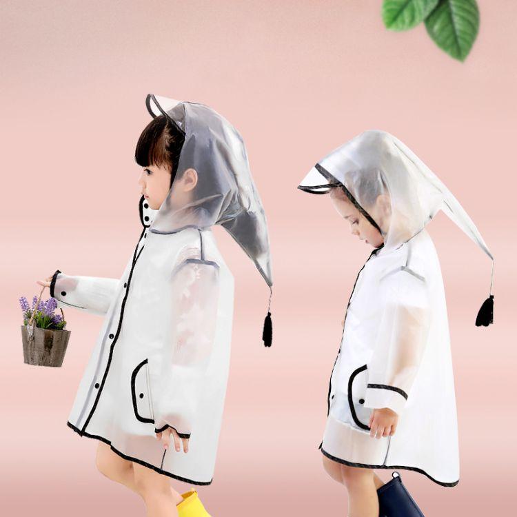 Smally儿童雨衣女童幼儿园 ins爆款男童宝宝韩版可爱雨披透明雨衣