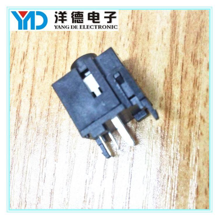 厂家供应 3.5耳机插座 PJ344 立体声 7脚音频插座 内铜套