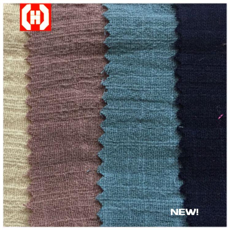 厂家直销现货供应棉麻双层经纬竹节里装饰沙发箱包里工业用布面料