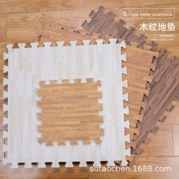 厂家直销九尚加厚环保EVA拼接地垫木纹地板儿童爬行垫塑料泡沫垫