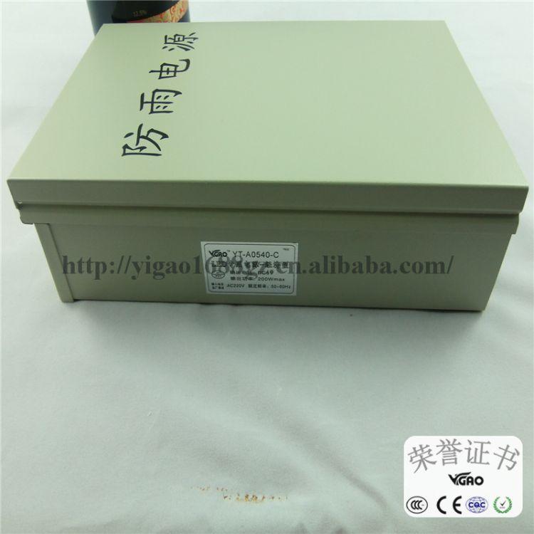 广州怡高12v240w防雨电源LED电源开关变压器镇流器驱动稳压