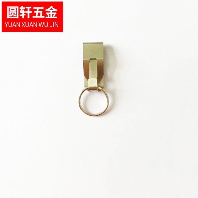 供应不锈钢男士钥匙扣 不锈钢金属钥匙圈