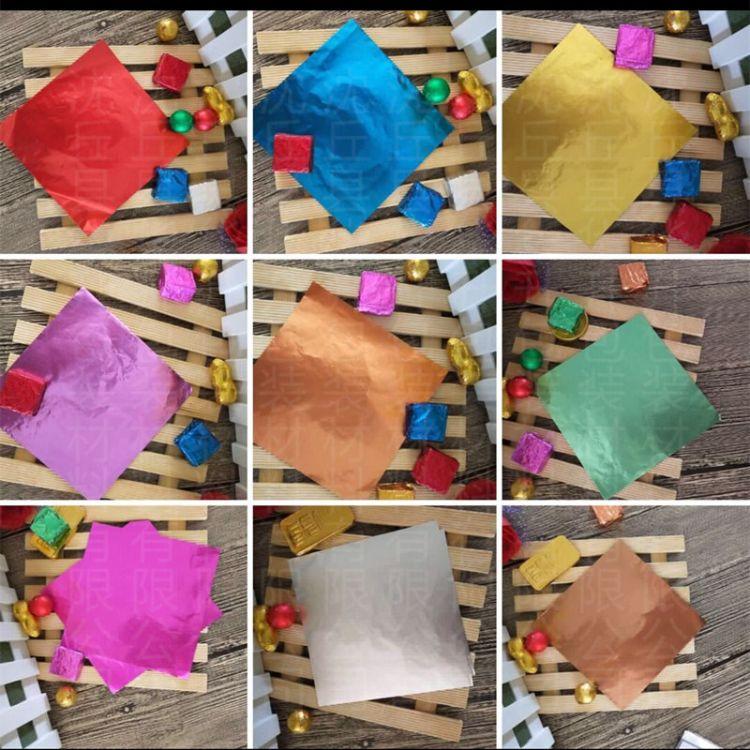 彩色铝箔包装纸黑糖巧克力锡箔纸茶叶糖果包装铝箔纸外贸尾单8*8