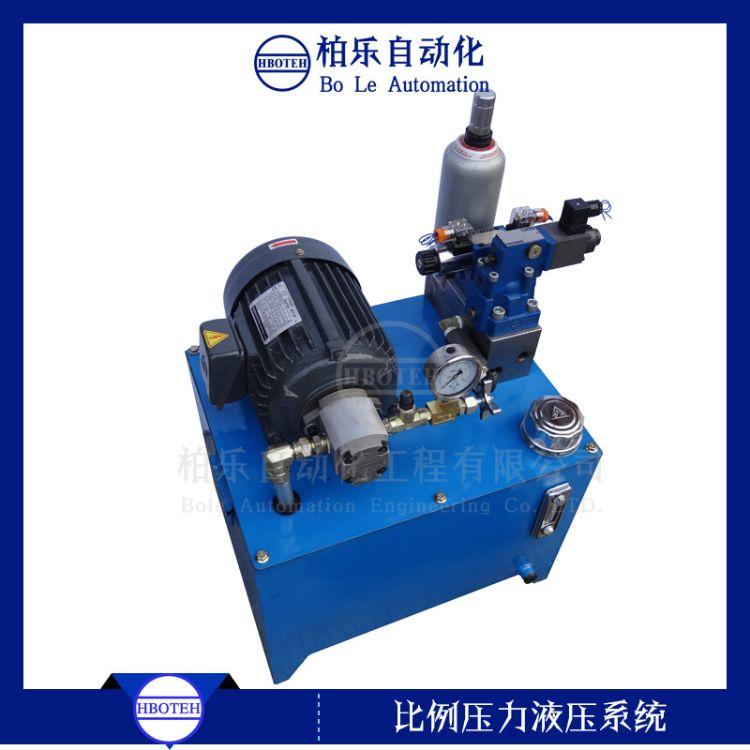 比例液压系统 双比例液压系统 比例压力阀 流量阀 PEL控制压力站