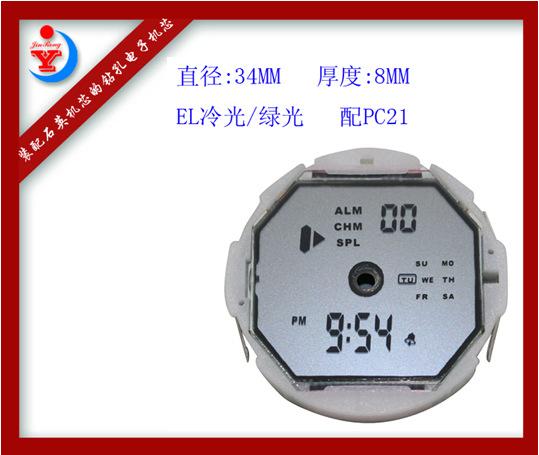【YJR-JX163】防震防摔6位冷光多功能配石英机芯的钻孔电子机芯