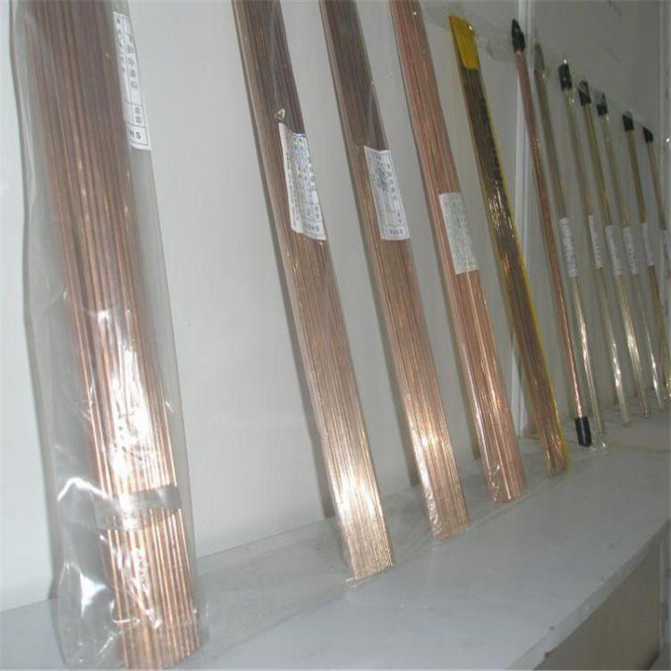上海斯米克HL205银焊条-5%银焊条