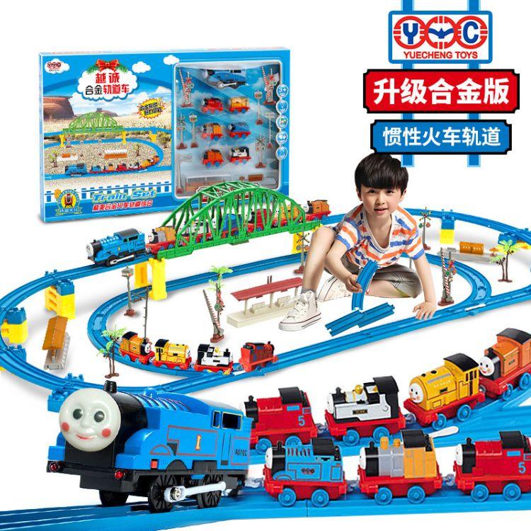批发新款正品奋发托马斯合金小火车套装轨道车3-7岁电动声光玩具