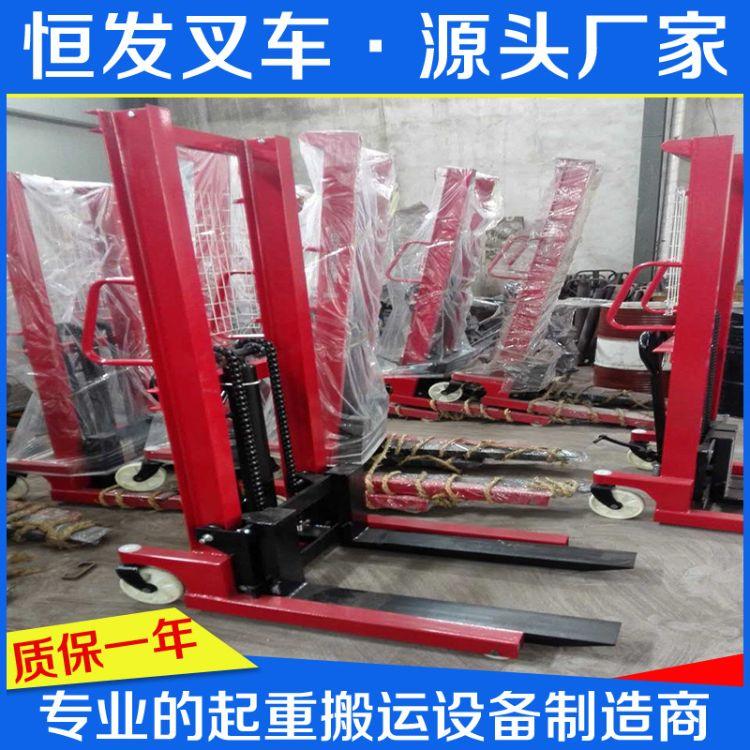 厂家供应 手动堆高车 手动升降叉车 手动装卸车 多功能装卸车