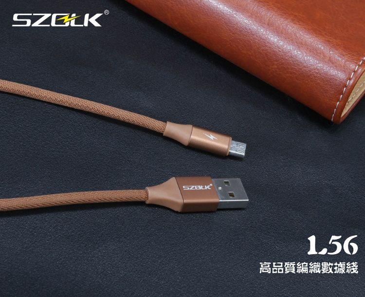 高力科L56牛仔布安卓V8数据线 L57平果手机闪充电线 usb快充电2A