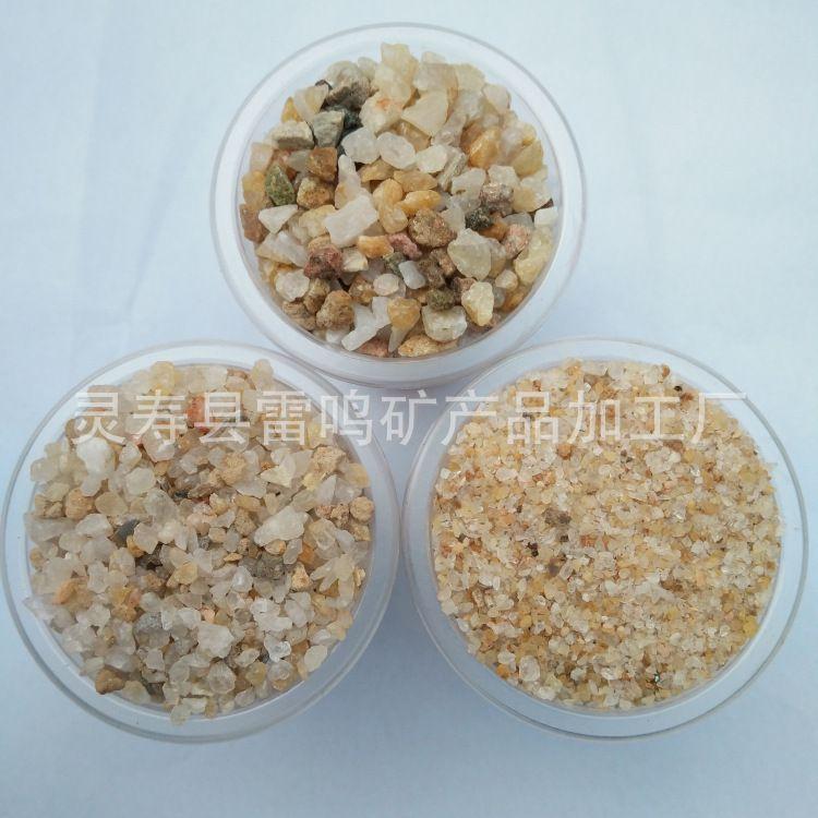 厂家大量供应石英砂 圆粒石英砂 黄晶砂 /装饰沙/ 铸造沙