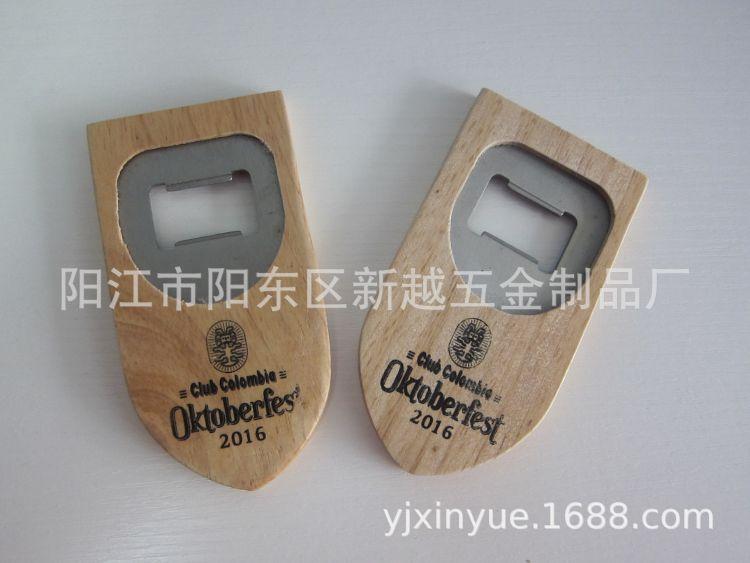 盾牌木质开瓶器橡木材质开瓶器