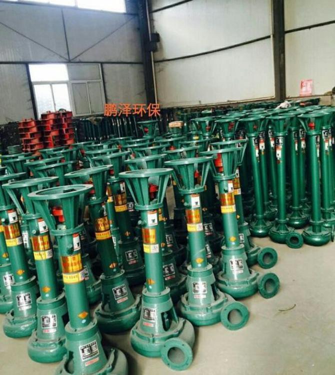 公司销售立式泥浆泵河砂采砂泵耐磨抽沙泵河道吸砂泵厂价直销