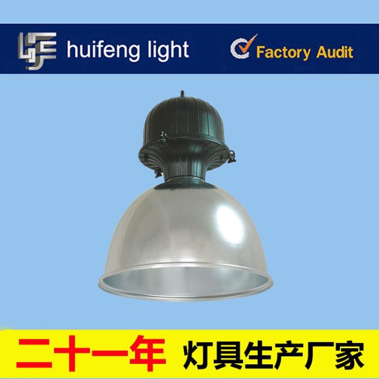 厂家直销  HF-400GBR-B 400W金卤灯 高压钠灯 可装6到10米