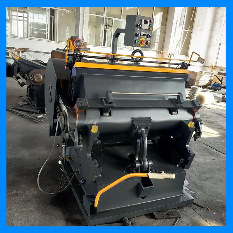 扪盒机 平压压痕切线扪盒机模切机 纸箱机械 压痕成型机 加工定制
