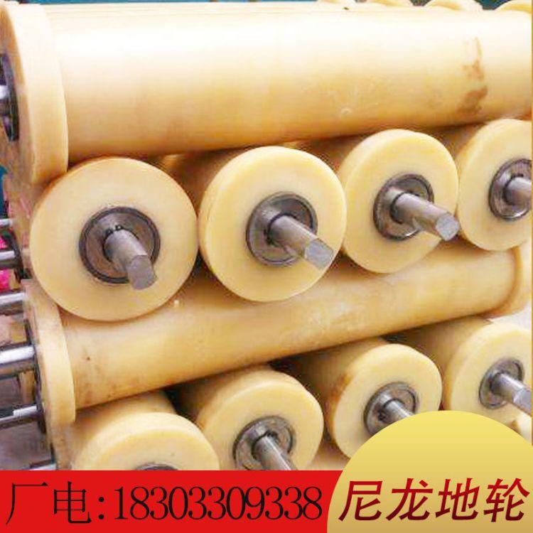 邯郸地滚厂家供应尼龙地轮 生产加工地轮150*270聚氨酯地滚 尼龙地滚
