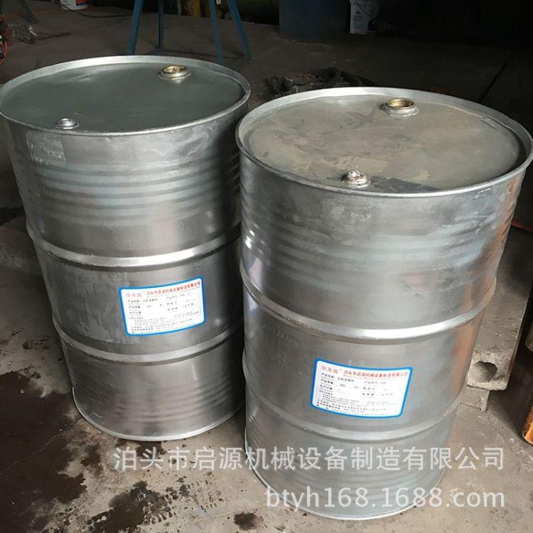 厂家长期供应浸渗剂浸渗设备 浸渗液浸渗胶等产品