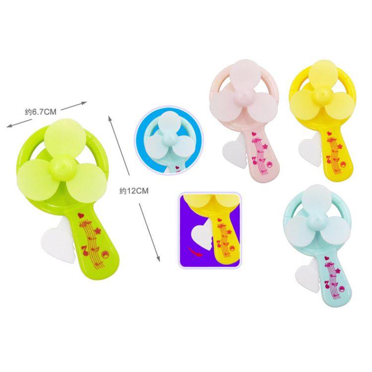 夏季热销糖果色手摇风扇方便小巧迷你手持放桌面手压小风扇玩具