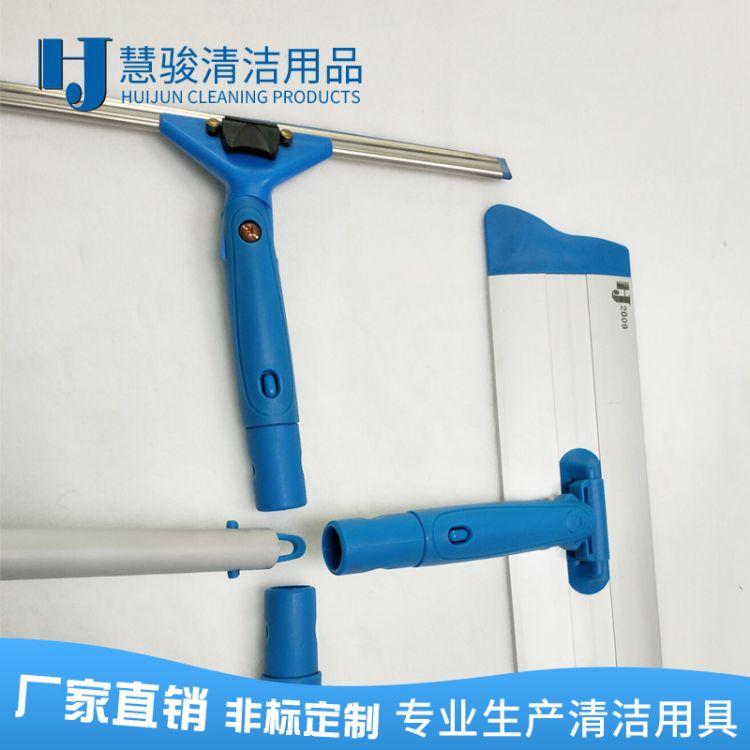 清洁工具配件 130cm玻璃刮涂水器擦窗器快速连接延长杆铝合金直杆