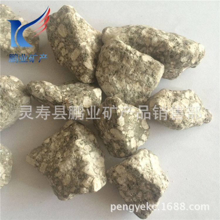 供应麦饭石 麦饭石颗粒 麦饭石粉 麦饭石滤料 麦饭石制品