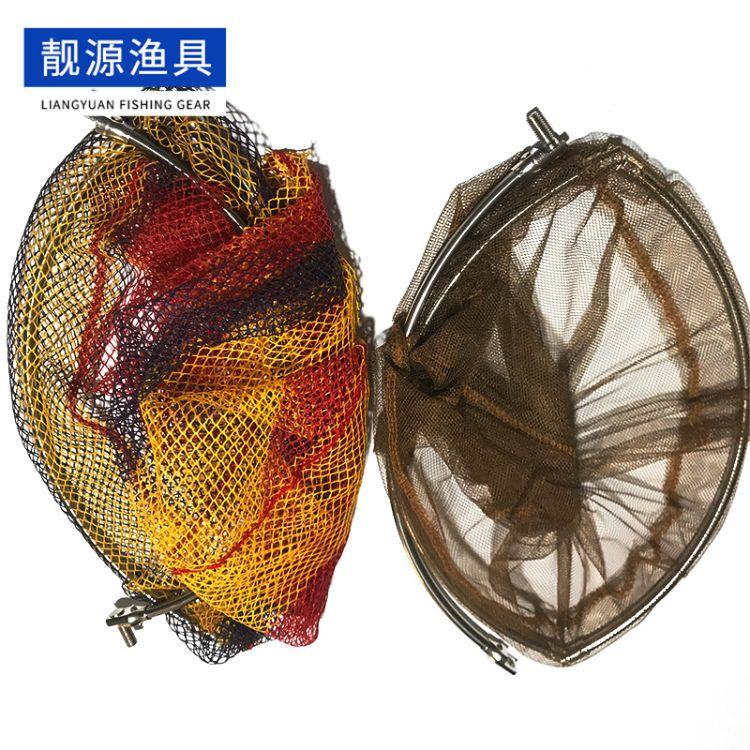 厂家直销不锈钢抄网头可折叠彩色挂胶网头直径40抄网渔具批发
