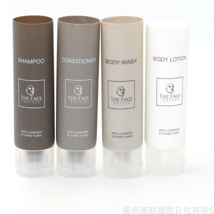 厂家直销,定制精致化妆品分装管,化妆品样品管
