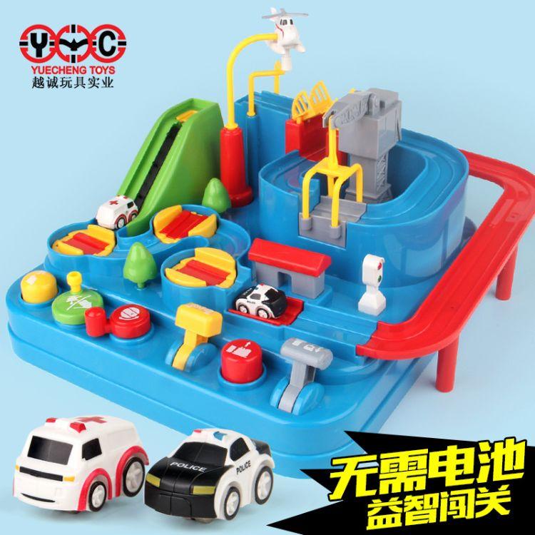 抖音同款玩具汽车闯关大冒险托马斯小火车轨道套装儿童男孩益智