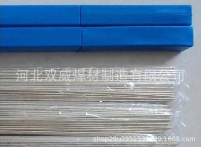 Ag30%银焊条30%银焊丝银焊片银焊环银焊料