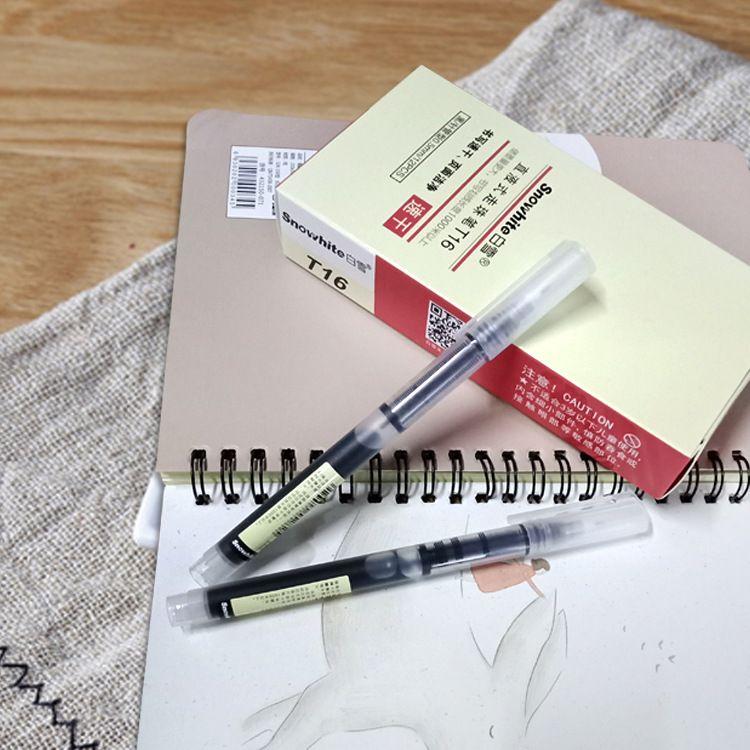 白雪直液式速干T16黑色走珠笔 0.5MM针管型学生考试用笔签字笔