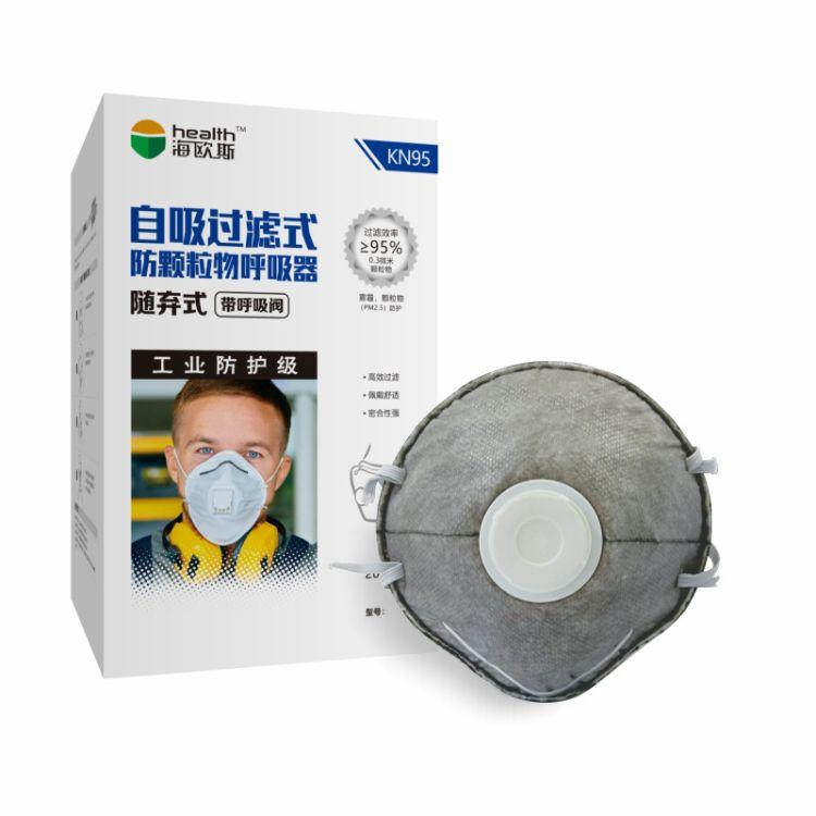 盒装劳保活性炭防雾霾pm2.5防护口罩 带呼吸阀pp布口罩厂家批发