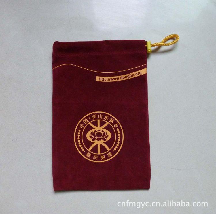 浙江 温州厂家定做批发供应饰品袋束口绒布袋 高档绒布首饰包装袋