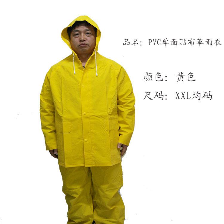 厂家定制外贸pvc单面贴布革黄色分体雨衣套装 骑行徒步劳保雨衣